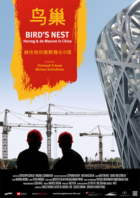 birdsnest_poster-web