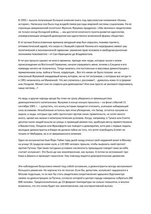 Microsoft Word - SCHINDHELM_gazeta.ru-2-russian.doc