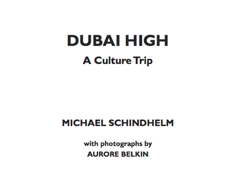 DubaiHigh