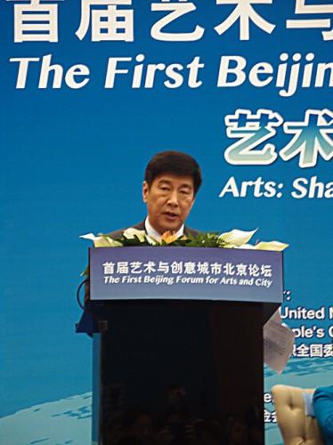 Der Bürgermeister von Peking