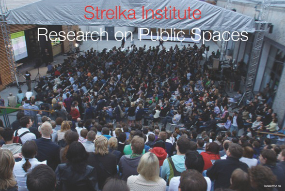 Strelka Institute Moscow