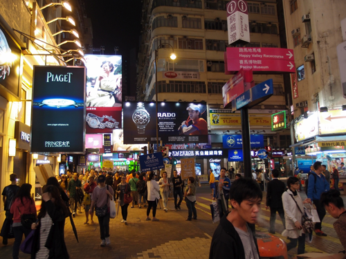 HONG-KONG-13