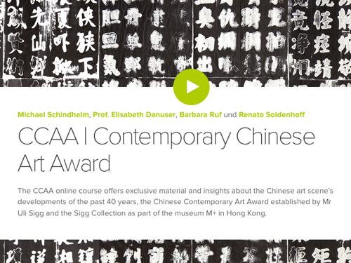 """Chinese Contemporary Art Award"" – Onlinekurs bei iversity.org"
